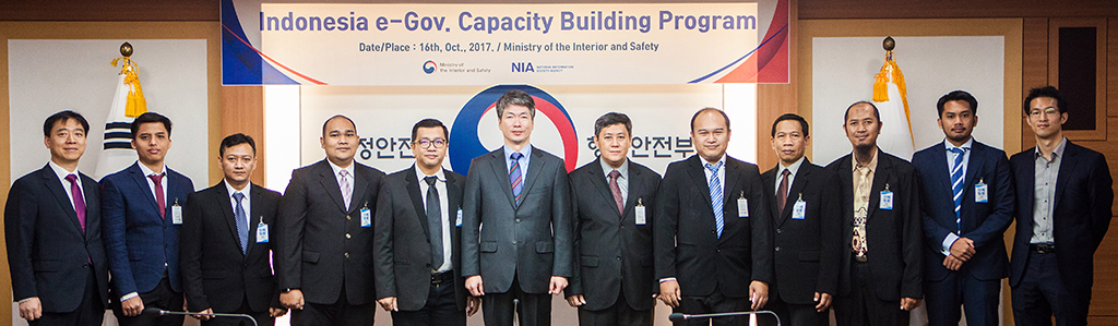 Indonesian Officials Visit Korea to Build e-Government Capacity