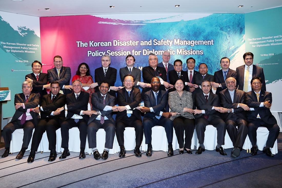 Minister Kim Boo-Kyum (fifth from left, first row) is having a group photo with participants at the 2018 Korean Disaster and Safety Management Policy Session for Diplomatic Missions.