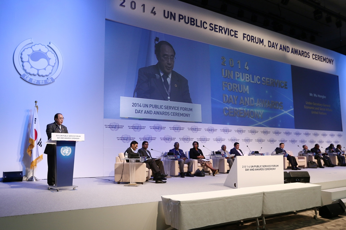Ministerial Roundtable at the 2014 UN Public Service Forum