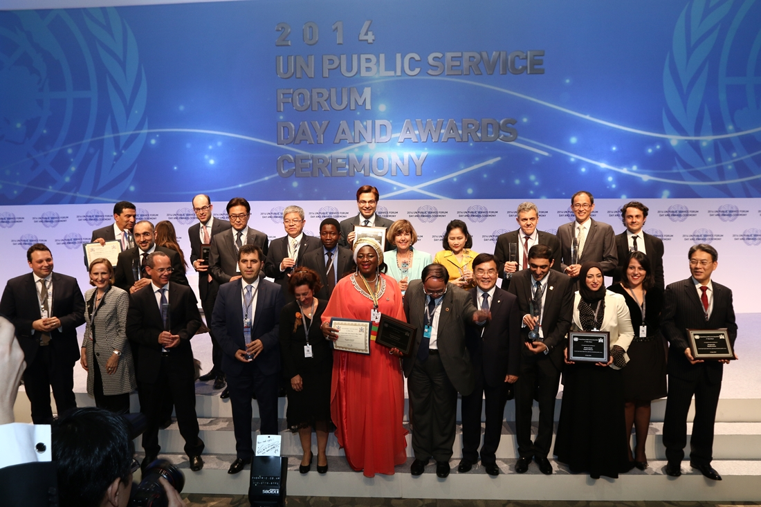 Prize winners of the 2014 UN Public Service Awards