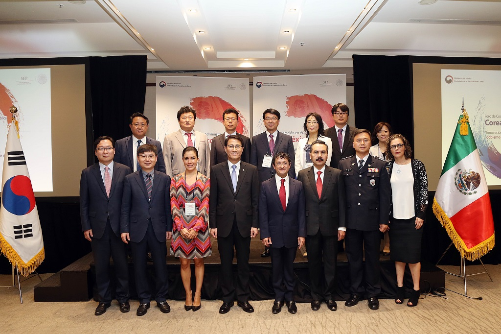 A Score of Korean Officials to Promote Good Governance in Latin America