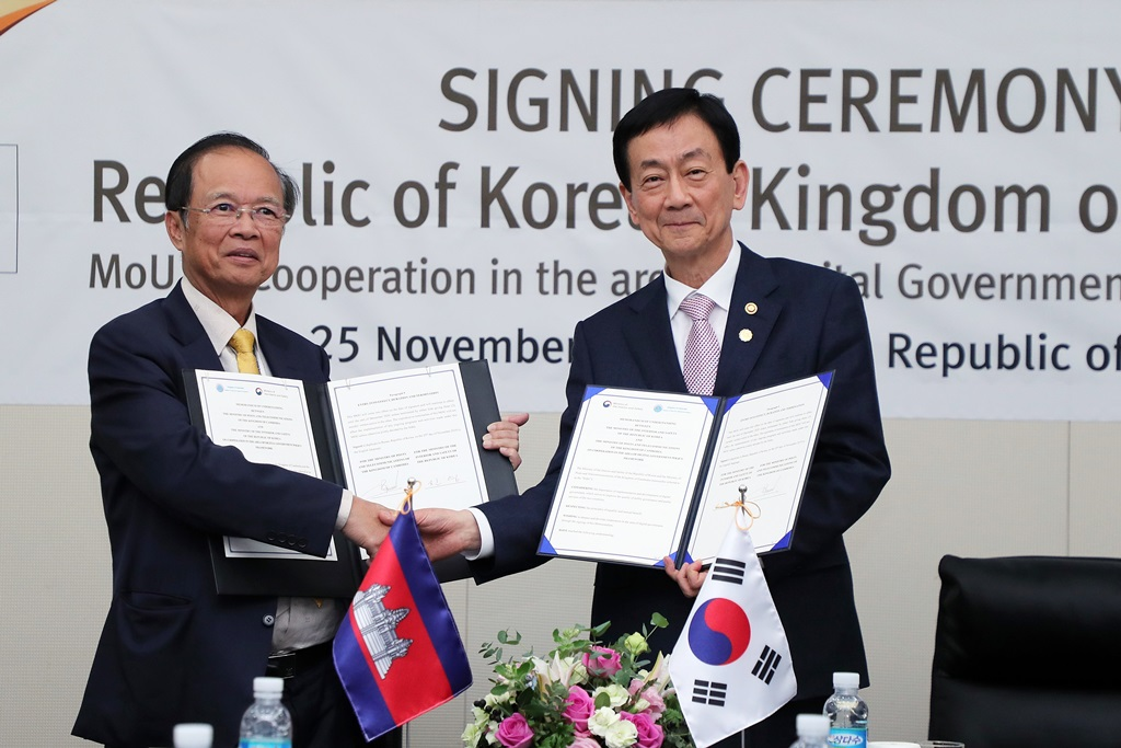 Minister Chin Young (R) and Minister Tram Iv Tek of Posts and Telecommunications of Cambodia are exchanged the signed MOUs at the signing ceremony of Korea-Cambodia MOU on cooperation in e-government on November 25 in BEXCO, Busan.