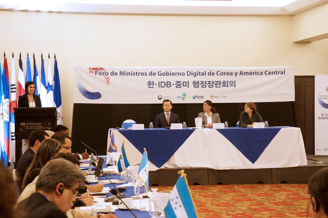 "Opening ceremony of the ""Korea-IDB-Central America Digital Government Ministers Forum"""