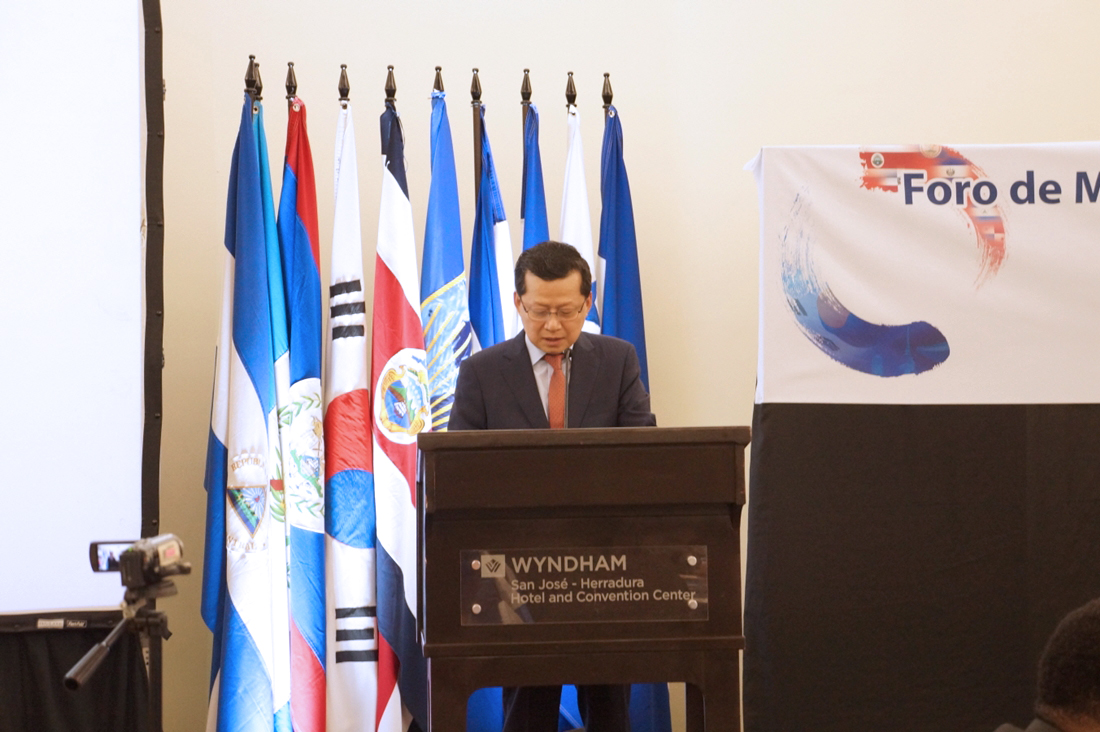 "Opening remarks at the ""Korea-IDB-Central America Digital Government Ministers Forum"""