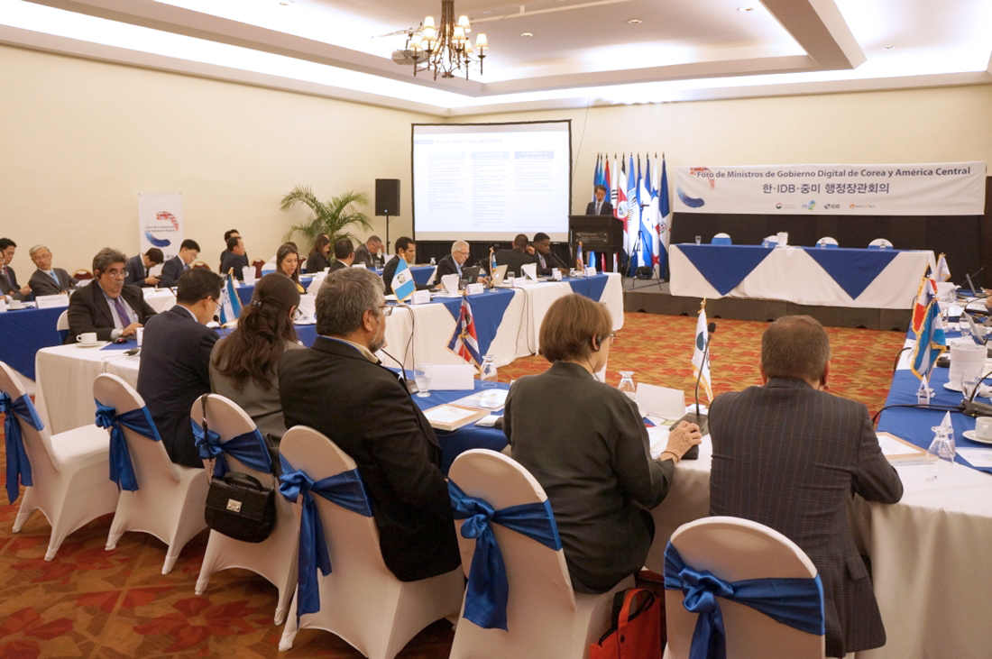 "Share Korea's best practices in good governance at the ""Korea-IDB-Central America Digital Government Ministers Forum"""