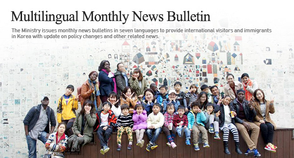 Multilingual Monthly News Bulletin - Jun 2015