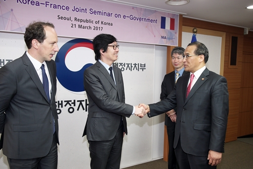 The 1st Korea-France Joint Seminar on e-Government