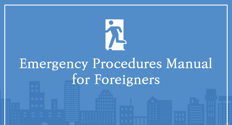 Emergency Procedures Manual for Foreigners