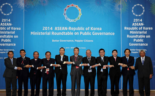 Korea-ASEAN Ministers Gathered to Discuss Public Governance
