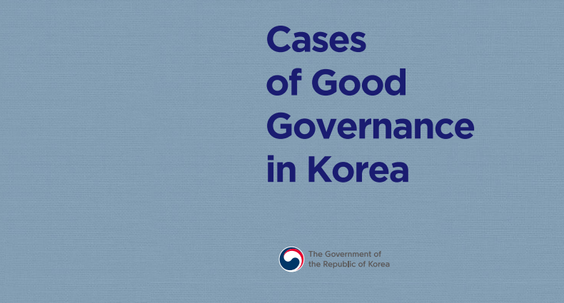 Cases of Good Govenance in Korea
