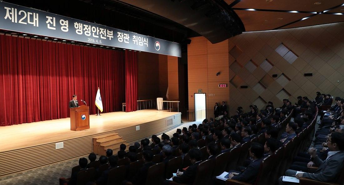 진영 장관이 8일 정부세종청사에서 열린 취임식에서 취임사를 하고 있다.