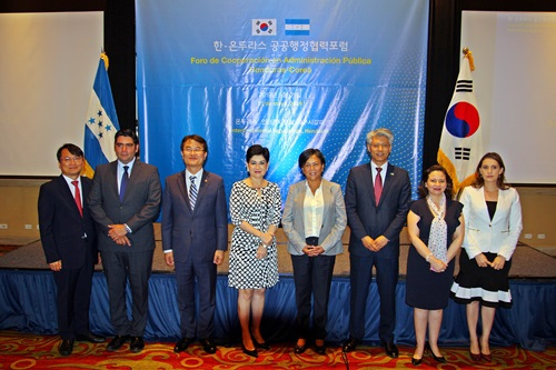 Korean delegation to promote e-government and good governance in Latin America