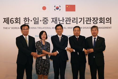 6th Trilateral Ministerial Meeting on Disaster Management, MOU Signing Ceremony, Welcome Dinner