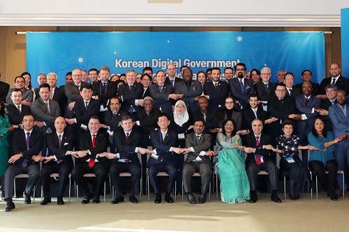 5th Korean Digital Government Session for Diplomatic Missions