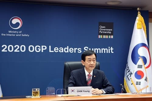 Minister Chin Young attends the 4th Open Government Partnership 2020 Virtual Leaders Summit