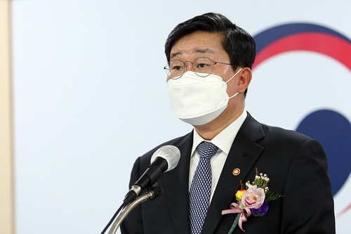 Inauguration Ceremony of the 3rd Minister of the Interior and Safety Jeon Hae-cheol