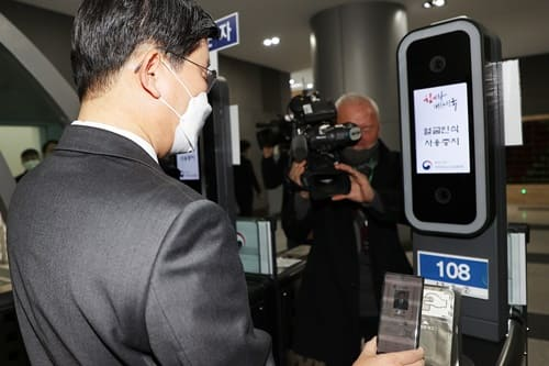 Minister Jeon Hae-cheol demonstrates the use of mobile public official ID card