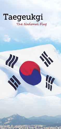 Taegeukgi - The National Flag