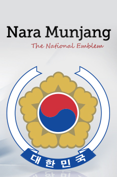 Nara Munjang - The National Emblem
