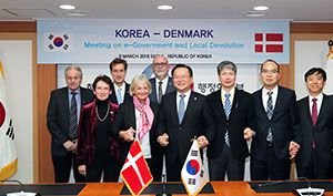 MOIS and Denmark discusses future strategies for e-Government