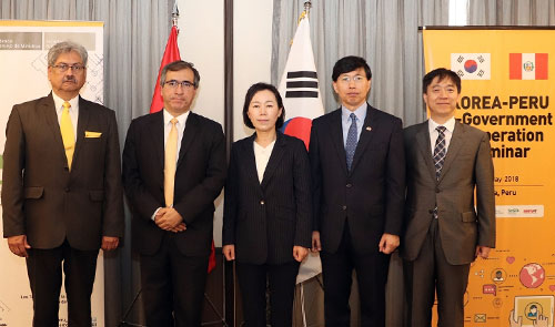 Korea fosters e-government cooperation with Peru and Paraguay
