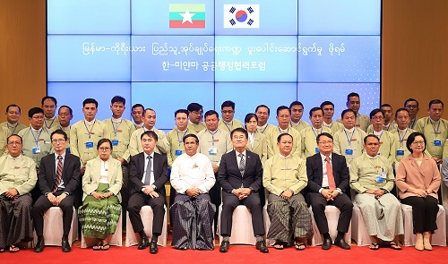 MOIS to expand cooperation on public administration with Thailand and Myanmar