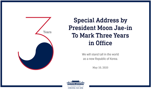 Special Address by President Moon Jae-in to Mark Three Years in Office
